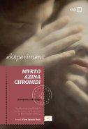 EKSPERIMENT - myrto azina chronidi