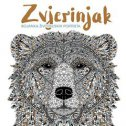 ZVJERINJAK - Bojanka životinjskih portreta