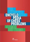 ENCYCLOPEDIA OF CHESS PROBLEMS - THEMES AND TERMS (antikvarno izdanje) - milan velimirović, kari valtonen