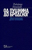 OD PUŠKINA DO BRODSKOG - Mala antologija ruskog pesništva (ćir) - radojica nešović