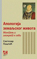 APOLOGIJA ZEMALJSKOG ŽIVOTA - Montenj i zaokret k sebi (ćir)