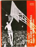THE ONLY ALL - STAR STREETBALL GAME IN NBA HISTORY - danko plevnik, jovan kosijer
