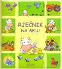 RJEČNIK - NA SELU - đurđica (prir.) šokota