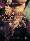 ZMIJA - monica mccarty