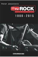 EX YU ROCK ENCIKLOPEDIJA 1960-2015 - petar janjatović