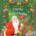 BOŽIĆNE SLAGALICE - Čarobni svijet Djeda Božićnjaka