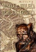MOSKVA 17. STOLJEĆA JURJA KRIŽARIĆA - Katalog - autora ur. grupa