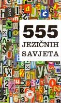 555 JEZIČNIH SAVJETA - grupa autora