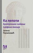 KA LEPOTI - Erotološko čitanje Sapfine poezije (Ćirilica) - jelena pilipović