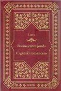 POEMA CANTE JONDA / CIGANSKI ROMANCERO - federico garcia lorca