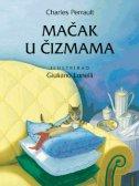 MAČAK U ČIZMAMA - giuliano (ilust.) lunelli, charles perrault
