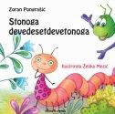 STONOGA DEVEDESETDEVETONOGA - zoran pongrašić