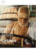HRVATSKI FILMSKI LJETOPIS 88/2016 - nikica gilić (ur.)