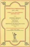 DESPOTOVA PREDAVANJA (1971-1975) - branko despot