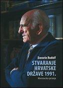 STVARANJE HRVATSKE DRŽAVE 1991. - Ministarska sjećanja - davorin rudolf