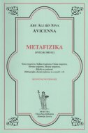METAFIZIKA - Sv. 2 -  avicenna