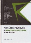FIZIOLOŠKI POJMOVNIK S HRVATSKO-ENGLESKIM RJEČNIKOM - marin (ur.) vodanović