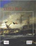 VIŠKI BOJ 20. srpnja 1866.