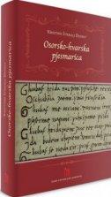 OSORSKO-HVARSKA PJESMARICA - kristina štrkalj despot