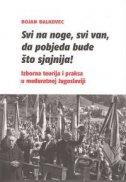 SVI NA NOGE, SVI VAN, DA POBJEDA BUDE ŠTO SJAJNIJA! - Izborna teorija i praksa u međuratnoj Jugoslaviji - bojan balkovec