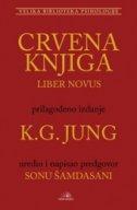 CRVENA KNJIGA / LIBER NOVUS - Kompaktno izdanje - carl gustav jung