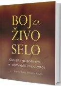 BOJ ZA ŽIVO SELO - Obiteljska gospodarstva - temelj hrvatske poljoprivrede - branko (ur.) salaj