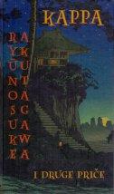 KAPPA I DRUGE PRIČE - ryunosuke akutagawa