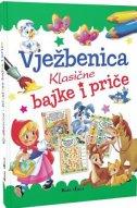 VJEŽBENICA - KLASIČNE BAJKE I PRIČE - mane (prir.) galović