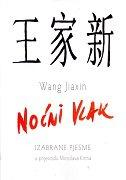 NOĆNI VLAK - Izabrane pjesme - wang jiaxin