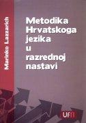 METODIKA HRVATSKOG JEZIKA U RAZREDNOJ NASTAVI - knjiga prva. - marinko lazzarich
