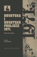 HRVATSKA I HRVATSKO PROLJEĆE 1971. - Zbornik radova - igor zidić (ur.)