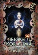 GREŠKE U KORACIMA - Zbirka kratkih SF i fantasy priča, ISTRAKON 2018 - mauro ur. gržetić