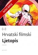 HRVATSKI FILMSKI LJETOPIS 90-91/2017.