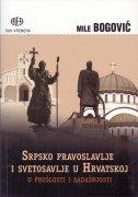 SRPSKO PRAVOSLAVLJE I SVETOSAVLJE U HRVATSKOJ - U prošlosti i sadašnjosti - mile bogović