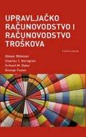 UPRAVLJAČKO RAČUNOVODSTVO I RAČUNOVODSTVO TROŠKOVA - skupina autora