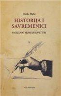 HISTORIJA I SAVREMENICI - ANTIKV. - đorđe matić