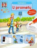 ŠTO JE ŠTO - U PROMETU - Vježbenica - đurđica (prir.) šokota