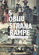 S OBIJU STRANA RAMPE - Ogledi o hrvatskoj drami i kazalištu - boris senker