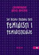SVI BISMO TREBALI BITI FEMINISTI I FEMINISTKINJE - chimamanda ngozi adichie