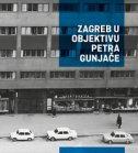 ZAGREB U OBJEKTIVU PETRA GUNJAČE - sanja lovrenčić, petar (foto.) gunjača