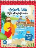 ISUSOVA ČUDA - Knjiga za bojenje vodom
