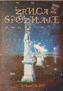 ZRNCA SPOZNAJE - Zbirka kratkih SF i fantasy priča - grupa autora