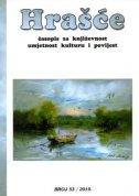 HRAŠĆE 53/2019 - časopis za književnost, umjetnost, kulturu i povijest