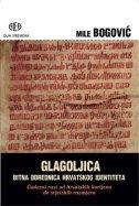 GLAGOLJICA - BITNA ODREDNICA HRVATSKOG IDENTITETA - mile bogović