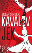 KAVALOV JEK - srđan sekulić