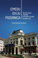 IZMEĐU DVIJU POZORNICA - Slovačka drama i kazalište te hrvatsko - slovačke kazališne veze - zrinka stričević - kovačević