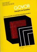 GOVOR - Časopis za fonetiku 34 (1) /2017.