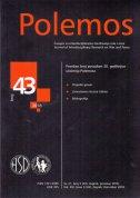 POLEMOS 43 - mirko (ur.) bilandžić