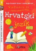 HRVATSKI JEZIK - VJEŽBENICA ZA 1. RAZRED OSNOVNE ŠKOLE - anja čondrić grba, ivana martek
