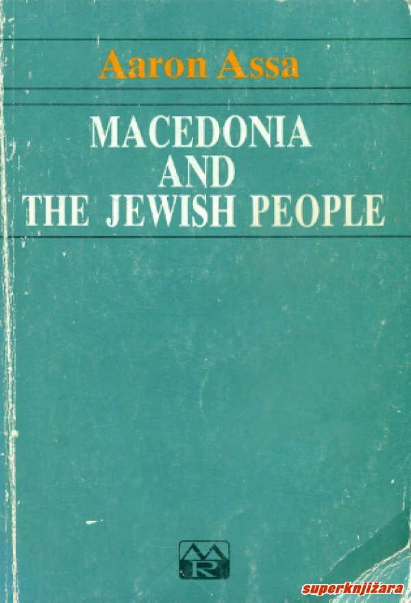 MACEDONIA AND THE JEWISH PEOPLE-0